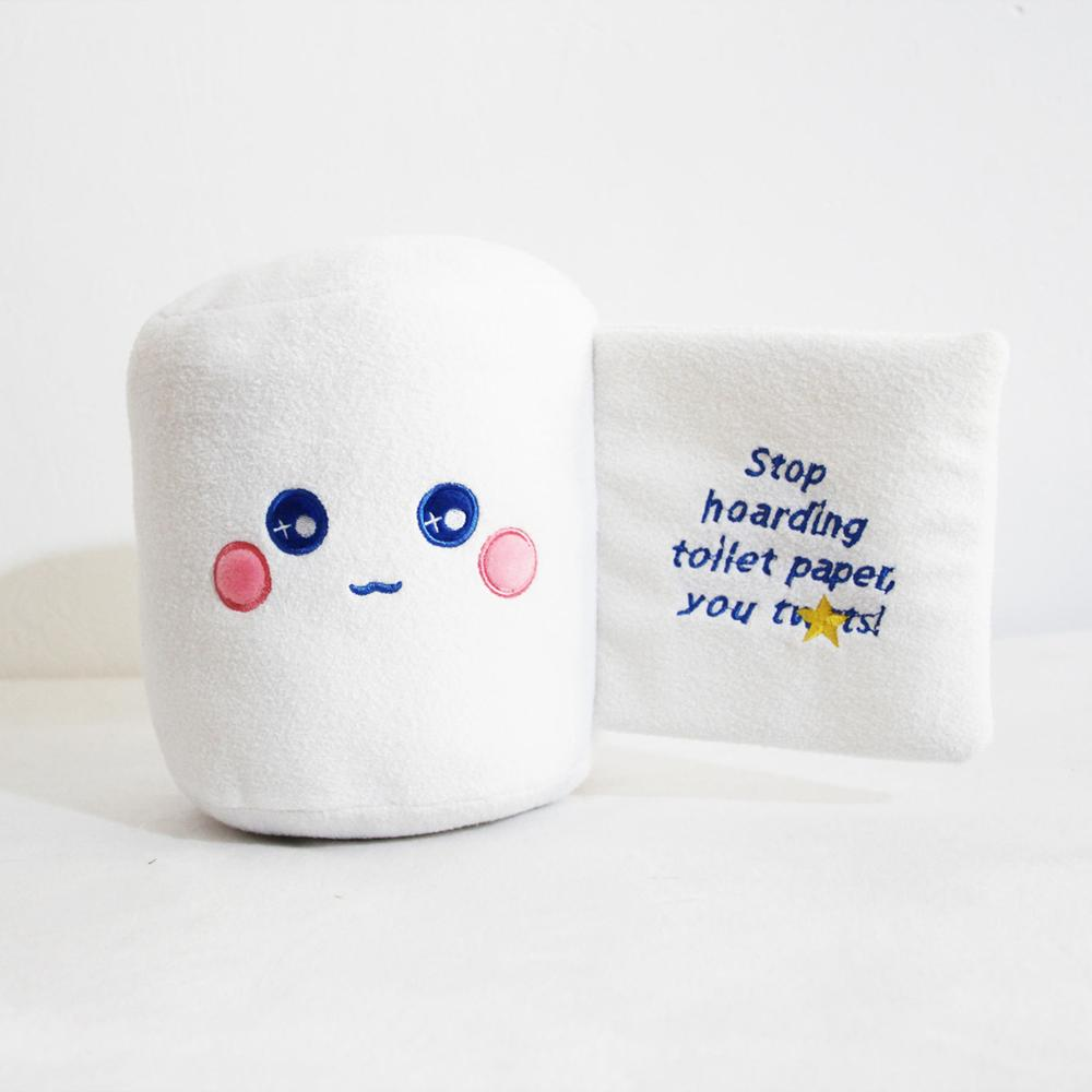 Stop Hoarding Toilet Paper Plush Toy Cute Stuffed Plush Toilet Paper Soft Doll Creative Funny Doll