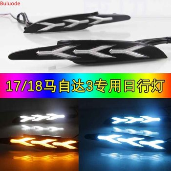 1Pair For Mazda 3 Axela 2017 2018 DRL LED Daytime Running Light Fog Lamp With yellow Flowing Turning Signal light