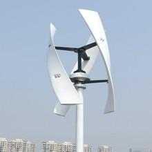 R&X 600W Wind Turbine Power Generator CE Vertical Axis X type Wind Energy Windmill White 12v/24v Free Controller for Home Boat цена в Москве и Питере
