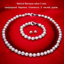 ニンフ真珠のネックレスジュエリーセットしバロック天然淡水真珠のネックレスブレスレットイヤリングのためのウェディングギフト