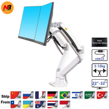 New NB F195A Aluminum 22-32 inch Dual LCD LED Monitor Mount Gas Spring Arm Full Motion Monitor Holder Support Load 3-12kgs each