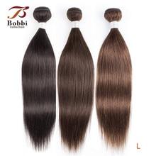 Bobbi coleção 1 pacote cor 2 marrom escuro cabelo indiano tecer pacotes cor 4 reta trama do cabelo humano não remy extensão do cabelo