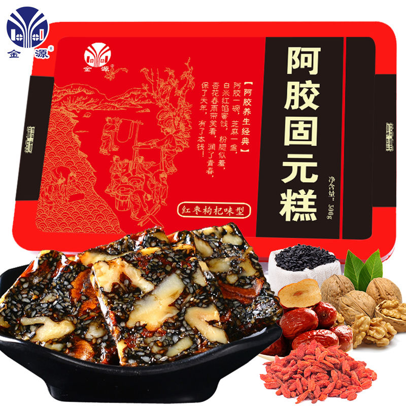 500g Donkey Hide Gelatin Cake with Red Date, Wolfberry, Donga Ready to Eat Solid Yuan Cream Beauty Supplement for Blood