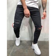 CYXZFTROFL New Mens Foot Zipper Hole Slim Denim Pants High Quality Jeans Elastic Hollow Tight Riding