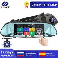 E ACE D01 7.0 Inch Android GPS Car Dvr WIFI Bluetooth HD Video Recorder Rear View Mirror Radar Detector Dashcam Dual Car Camera