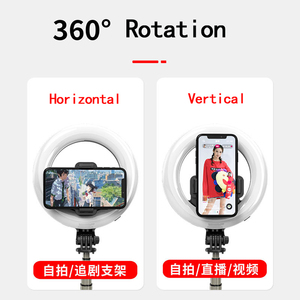 Image 1 - multi functional portable  folding selfie stick ring light tripod remote control