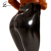 Leggings in pelle PU da donna Leggings Sexy a vita alta Slim Push Up pantaloni locomotivi Casual alla moda