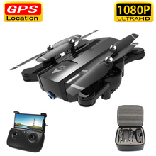 Drone gps SG900S HD 1080P WiFi FPV Drone Out of control automatic return altitude keep quadcopter gps drone camera dron цены