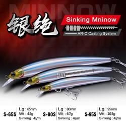2020 New EWE Brand Sink Wobblers 80/95mm 6.7/10.5g AR-C Jerkbait Slow sinking Minnow Artificial Bait For Trout Bass Fishing