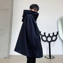 Мужская мода большой воротник Свободная Повседневная куртка с капюшоном мужская женская уличная хип хоп осенне-весеннее пальто верхняя одежда