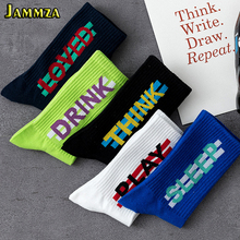 Hiphop Style Street Fashion Mens Socks Cotton Letter Stripe Black White Skateboard Brand Female Sokken Harajuku Long