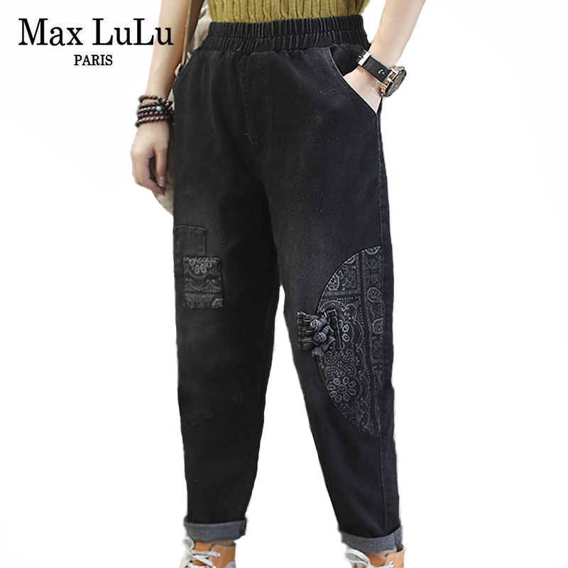 Max LuLu 2020 Spring Chinese Style Punk Streetwear Ladies Vintage Patchwork Jeans Women Casual Denim Trousers Female Harem Pants
