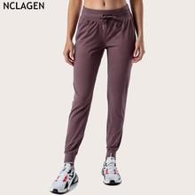 NCLAGEN Women's High Waist Jogging Yoga Capris Casual Trousers Breathable Fitness Pants Women Squat Proof Leggings Sweatpants