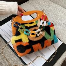 VeryMe-Bolso de mano con solapa multicolor para Mujer, bandolera de piel sintética suave con cuentas acrílicas, de felpa