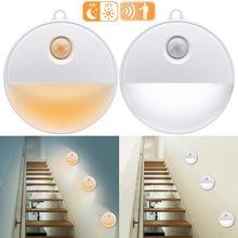 Светодиодный ночник с датчиком движения освещение под шкаф кладовую