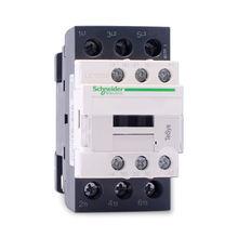 Новый оригинальный экспортный lc1d32m7c 220vac tesys 50/60 Гц