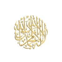 Allah Muhammad Islamic Acrylic Wall Art Calligraphy Arabic Living Room Decal  Acrylic Bath Bedroom Bathroomg Decoration