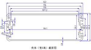 Image 5 - Kyyslb 122*45 Mm Tất Cả Hợp Kim Nhôm Khuếch Đại Khung Xe Bảng Mạch Hộp Vỏ Kim Loại Nhạc Cụ Nhà Ở Công Suất Điều Khiển Khung Xe