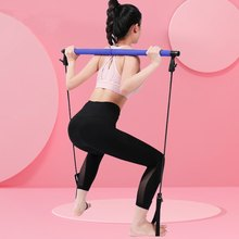 Pilates Stick Fitness Stick Yoga Equipment Household Multi-Functional Tension Rope Stretch Belt Back Traine