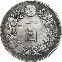 Atacado Japão 1 Yuan 16 ano moedas copie 100% fabricação coper