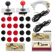 2 Player Zeros Delay Joystick Arcade+LED USB Encoder+20 Illuminated Push Buttons+28 Cables Arcade Game For MAME for Raspberry Pi(China)