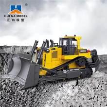 Huina – Bulldozer télécommandé 1569 1:16 8ch Rc, camion, véhicule d'ingénierie, Machine sur commande, voiture, jouets pour enfants garçons