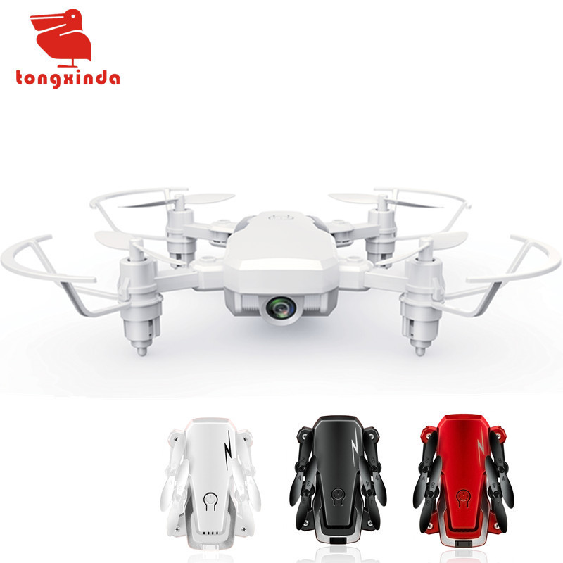 RC Drone with Camera HD High-definition Aerial UAV Folding Four-axis Aircraft Toy Remote Control Aircraft Rc Helicopter