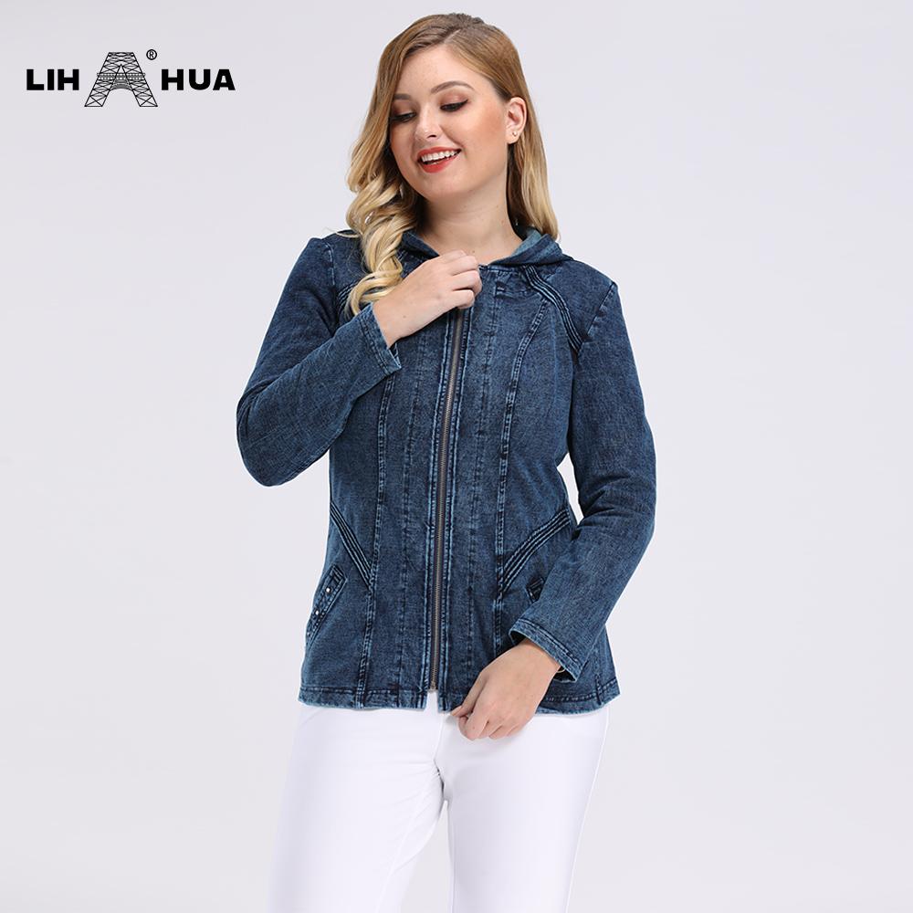 LIH HUA Women's Plus Size Casual Denim Jacket High Flexibility Slim Fit Hoodie Jacket Shoulder Pads For Clothing