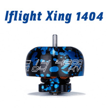 Iflight Xing 1404 3800kv 4600kv 7000kv 2-4s Brushless Motor Compatible Hq 3x3x3 Propeller For Fpv Rc Racing Drone Part 15 orders