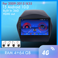 4G+64GB Android 10 Car DVD Multimedia Player For 2009 2010 2011 2012 2015 IX35 2din Built in 360 GPS Navigation WIFI Bluetooth
