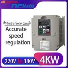 2 2kw/4kw /5 5kw/7 5kw/11kw 220v en fase única, entrada 380v 3 Fase de salida AC inversor de frecuencia de CA/convertidor de frecuencia Nf