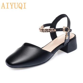 AIYUQI Women Dress Shoes Genuine Leather 2020 New Summer Women Shoes Hollow Large Size Mid Heel Shiny Fashion Shoes Women