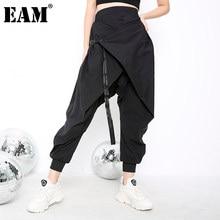 EAM-pantalones bombachos largos para mujer, pantalón negro con cintura elástica alta, diseño holgado, a la moda, para primavera y otoño, LA9820, 2021