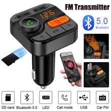BT82D Bluetooth 5 0 samochodowy nadajnik FM bas odtwarzacz MP3 Radio FM moduł odtwarzacza Mp3 odtwarzacz Walkman Mp3 Модуль Зарядка tanie tanio CARPRIE MP3 WAV Flac Car FM MP3 Player 43 2*38 7*85 3mm Zasilanie zewnętrzne 10-20 godzin 1 2 cali Bluetooth FM Transmitter