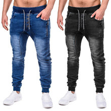 Men's Scratched Stretchy Ripped Skinny Biker Jeans Slim Fit Denim Pants Mens Elastic Waist Harem Pants Men Jogger