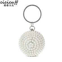 Elegant Women Pearl Beaded Round Ball Purse Evening Clutch Bags for Wedding Party Diamond Bag Bridal Handbag Spherical Wrist Bag day clutches elegant lady messenger bags for women clutch evening bag casual party purse beaded wedding handbag zh b0321