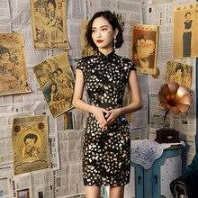 SHENG COCO Sexy Black Cheongsam Daily Beautiful Short Mini Qipao Dress Slim Dress Woman Chinese Silk Qipao Dress Beautiful Qipao