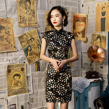 SHENG COCO Sexy Schwarz Cheongsam Täglichen Schöne Kurze Mini Qipao Kleid Dünnes Kleid Frau Chinesische Seide Qipao Kleid Schöne Qipao