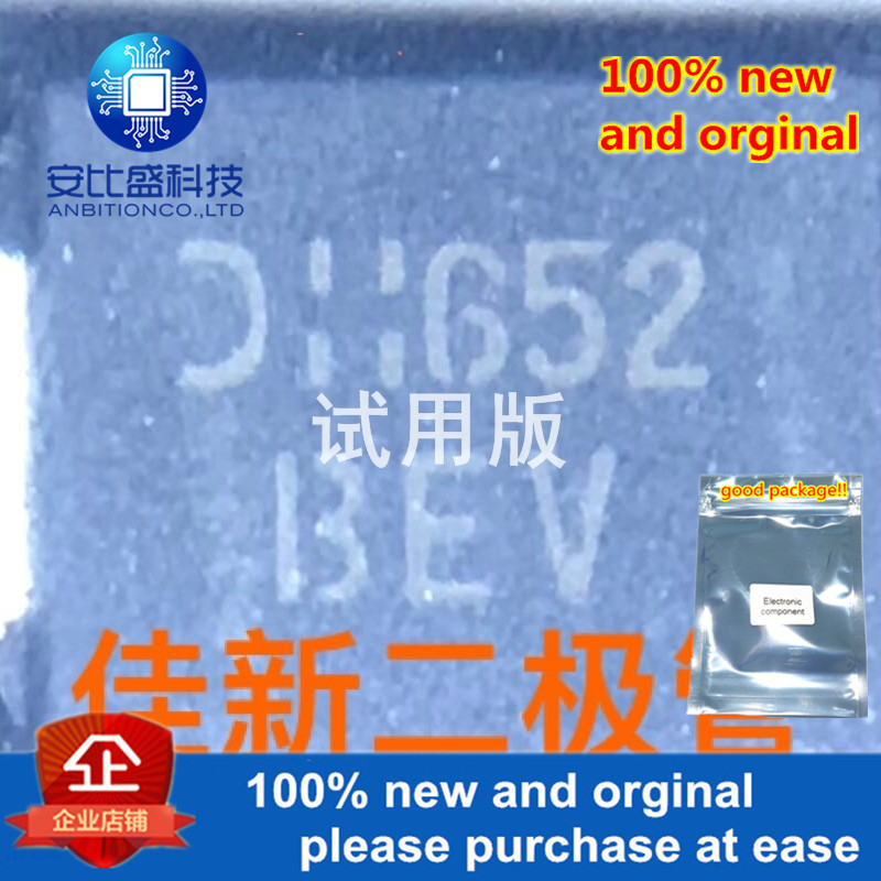 20pcs 100% New And Orginal SMCJ20CA DO-214AB Silk-screen BEV 20V Bidirectional TVS Diode