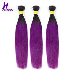 HairUGo Brasilianische Haarwebart Bundles Gerade Haar Bündel 10-24 1B/Lila Ombre Menschliches Haar Bundles Können Kaufen mit Verschluss Nicht Remy