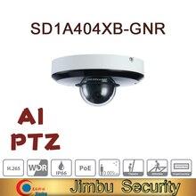 Сетевой видеорегистратор Dahua 4MP 4x, ночное видение IR PTZ мА сеть Камера SD1A404XB GNR IR15 Распознавание лиц подсчет людей по периметру
