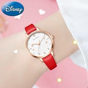 Розовые часы с изображением Минни Маус для девочек; Модные повседневные часы с сердечками и звездами; Детские вечерние часы; Подарок на день рождения
