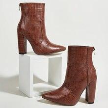 Женские ботинки с каменным узором; Сезон осень зима; Ботильоны