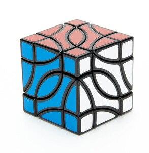 Image 3 - Lanlan Pitcher 4 Corner Black Cubo Magico Cube Educational Toy Gift Idea