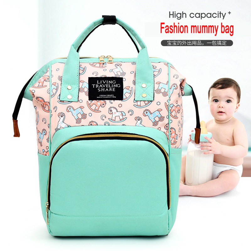 Baby Daiper Bag Fashion Mummy Multifunction Maternity Nappy Bags Travel Stroller Diaper Bag For Mommy Backpack Moms Changing Bag