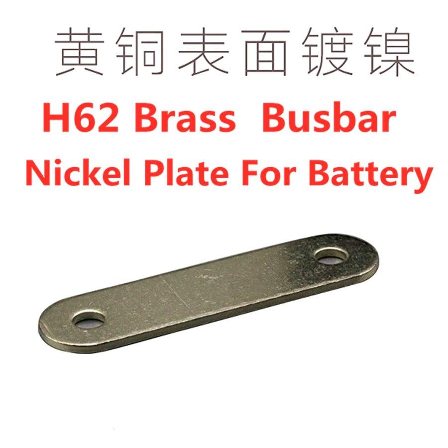 H62 laiton nickelé plaque de nickel de barre omnibus pour lithium 3.7V 3.2V lifepo4 connecteur de batterie anti-oxydation pour 200AH 300AH