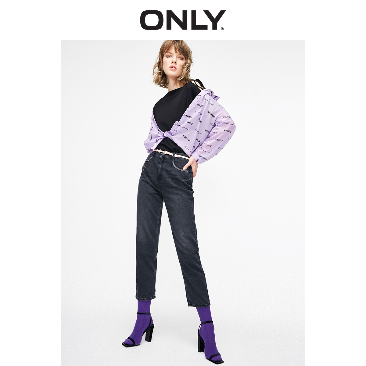 ONLY Women's Loose Straight Fit Beaded Embroidery High-rise Crop Jeans | 119149595