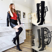 BIGTREE 2020 Sexy Slim Thigh High Boots Over-the-knee Boots Metal Heel Knee High Boots Women Shoes Long Boots Mujer High Heels cheap knitting Fits true to size take your normal size Pointed Toe Winter Slip-On Solid Square heel Basic Rubber Super High (8cm-up)