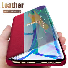 Smart View Leather Case For Samsung Galaxy A50 A51 A71 Note 10 9 8 S10 S10e Lite S20 Ultra S8 S9 Plus S7 A7 A9 A6 J6 Flip Cover(China)