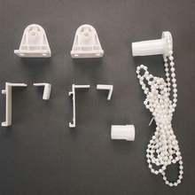 17 мм трубки Шторы подвижной держатель зажим аксессуары для